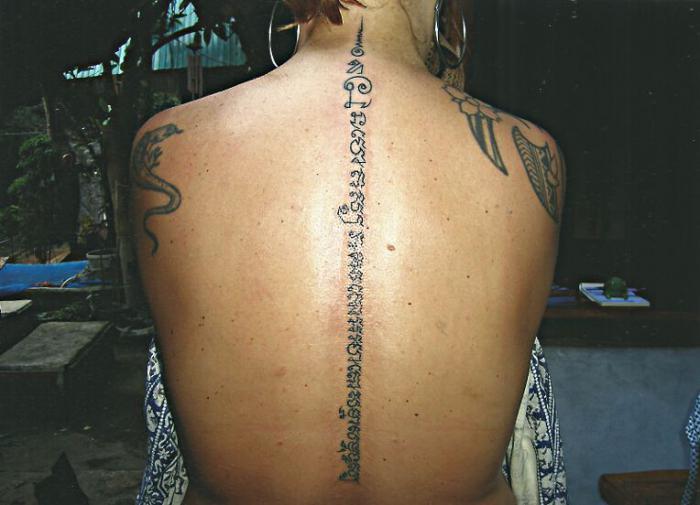 Thai Script Up The Back Big Magic Tattoo Koh Phangan